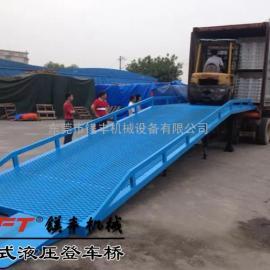 惠东县卸货平台定制|惠东县叉车叉货登车桥厂家