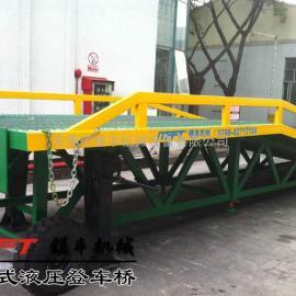 广州黄埔货柜装卸平台|黄埔集装箱装卸平台|卸货平台厂家