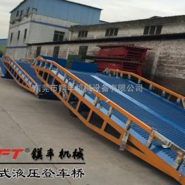 横沥移动式登车桥|液压式登车桥|叉车登车桥