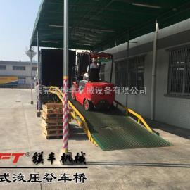 东莞价格便宜卸货平台厂家|简易式货柜卸货平台