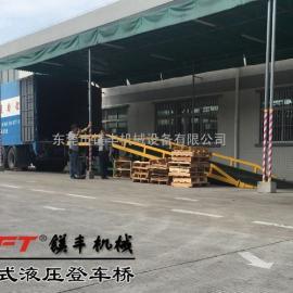 珠海集装箱卸货平台|珠海货柜装卸平台