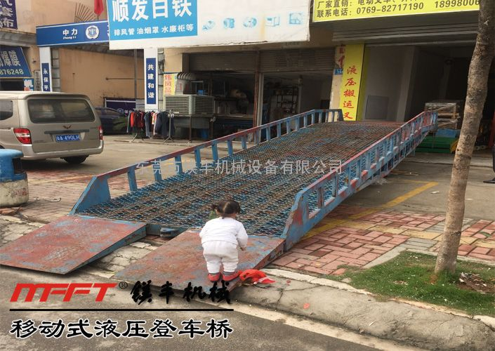 惠州市便宜卸货平台|惠州简易式登车桥|卸货平台厂家