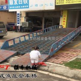东莞订做移动式登车桥现已发展成为专业制造液压升降机械的厂家