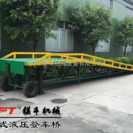 茶山镇登车桥厂家|叉车卸货平台|东莞厂家直销
