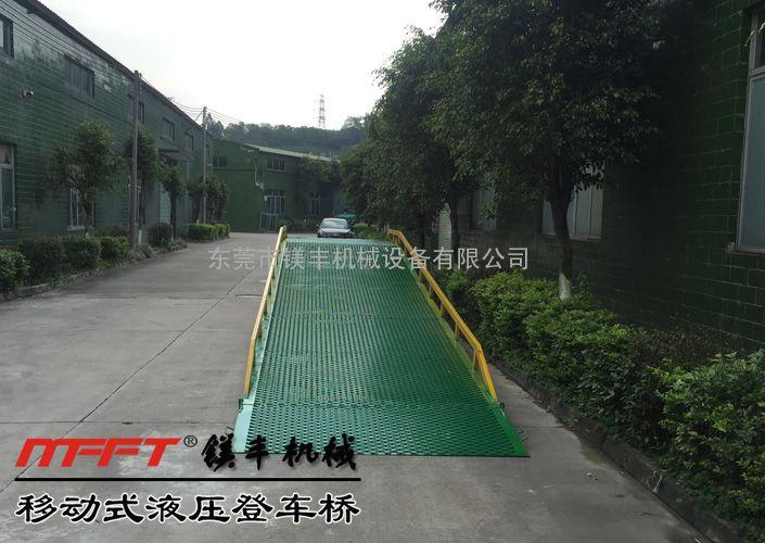 惠州市货柜装货平台|惠州市货柜卸货平台|惠州货柜叉车下货台