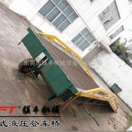 东莞工厂用登车桥|货柜卸货平台|现货销售