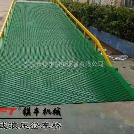 东莞简易式登车桥|货柜卸货平台|登车桥厂家低价处理