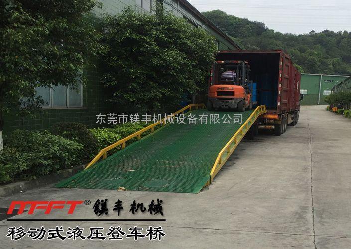 樟木头移动式卸货平台|货柜卸货平台|手摇式叉车平台