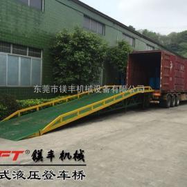 东莞市集装箱卸货平台|东莞集装箱装货平台