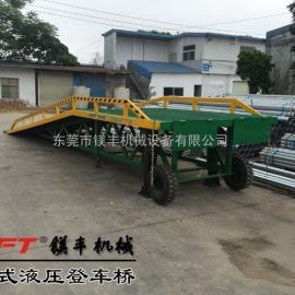 茶山镇工厂用登车桥|10T登车桥|东莞厂家直销