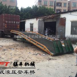 二手登车桥|二手卸货平台|二手装卸平台