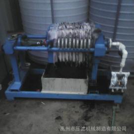 小型污泥脱水机 污水过滤压滤机
