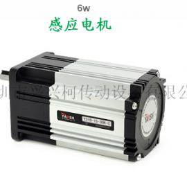 台湾亚势电机 感应马达 6w单相异步电动机 微型马达