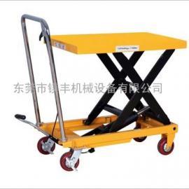 平台车 北京平台车零售 手动平台车 液压平台车