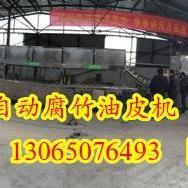 黑龙江大庆全自动腐竹机|宏大科创腐竹机械|新款全自动腐竹机
