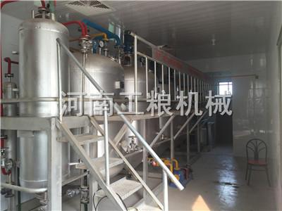 大豆油精炼设备-大豆油设备