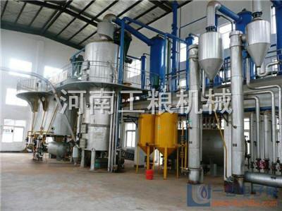 食用油加工机械|食用油加工设备