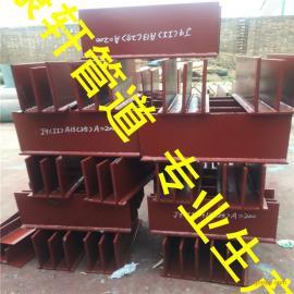 J1T型管托(焊接型)_T型管托