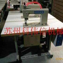 超声波塑料焊接机,超声波花边机,花边切压机