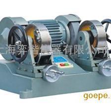 江苏 双头磨片机 专业生产电线电缆检测设备