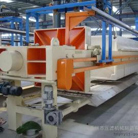 煤炭选洗设备高效程控全自动压滤机