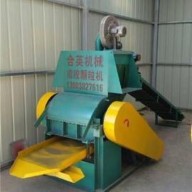 柘城县橡胶颗粒设备_合英机械_橡胶颗粒设备价格