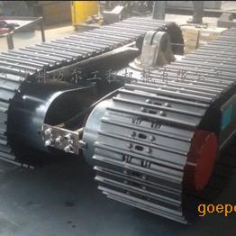 履带底盘(隧道施工履带式移动栈桥专用)