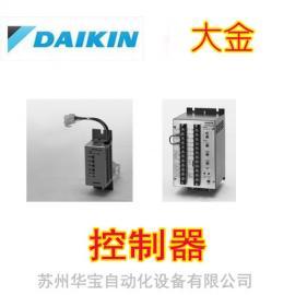 大金DAIKIN专用控制器型号控制器安庆代理