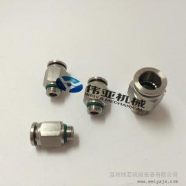 不锈钢气源接头、PC不锈钢气动快速接头、PU气管快插接头
