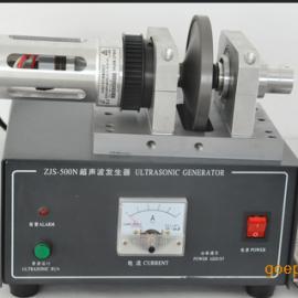 超声波无缝缝纫封口机
