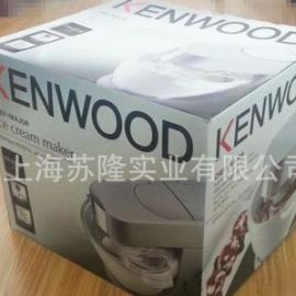 凯伍德厨师机AT957A配件系列冰淇淋机、制雪糕 冰激凌器