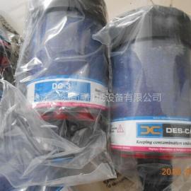 DES-CASE呼吸器DC-SB-35