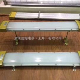上海渝荣新款LED防爆荧光灯 LED三防荧光灯特价