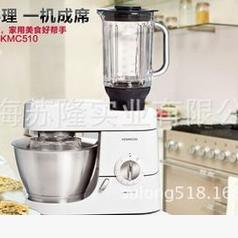 凯伍德多功能食品处理机(全能厨师机)凯伍德KMC510