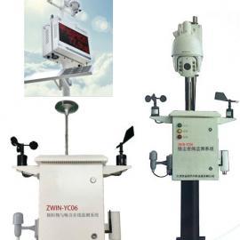 大气颗粒物在线监测系统