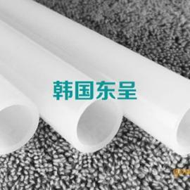 韩国东呈品牌原装进口地热管耐高温PE-XA25管材