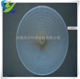 预曝池用散流式曝气头 印染废水处理用动力散流曝气器