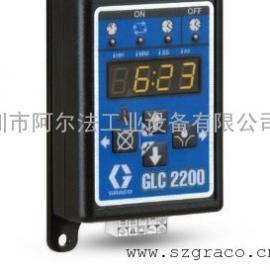GRACO固瑞克GLC 2200 控制器