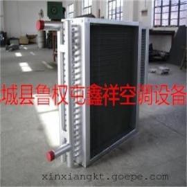水冷空调 机组表冷器定制