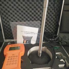 厂家直销 超声波测深仪 中钰仪表
