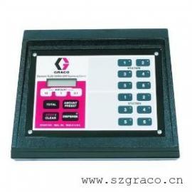 GRACO固瑞克电子流体管理系统