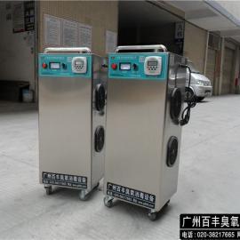 化妆品厂移动式臭氧发生器公司