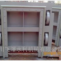 飞瀑水利钢制闸门门叶的工艺及生产应用_