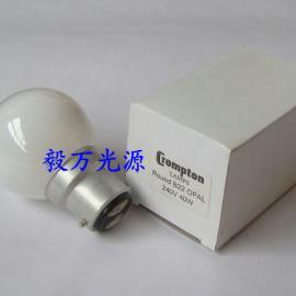 对色灯泡卡口Crompton F光源灯泡A/F灯泡240V/40W标准光源对色