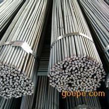 北京槽钢价格
