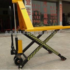 广州高升程搬运车/剪叉式搬运叉车在哪里买