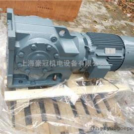 清华紫光KC07减速机