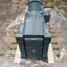 紫光减速机KC57硬齿面减速机