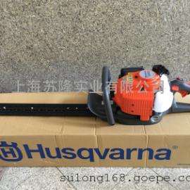胡斯华纳双刀绿篱机226HD 富世华修剪机226HD60S