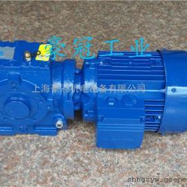 清华紫光SC37斜齿轮涡轮减速机
